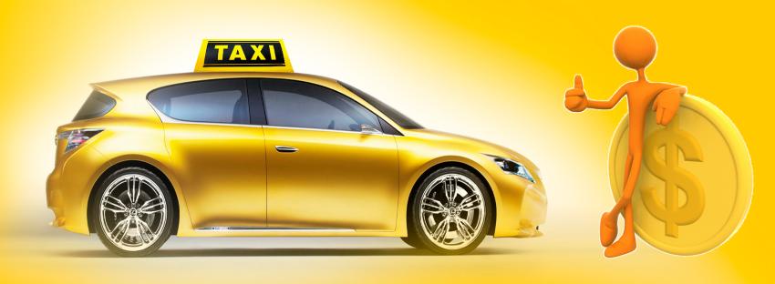 Как заказать такси в Самаре