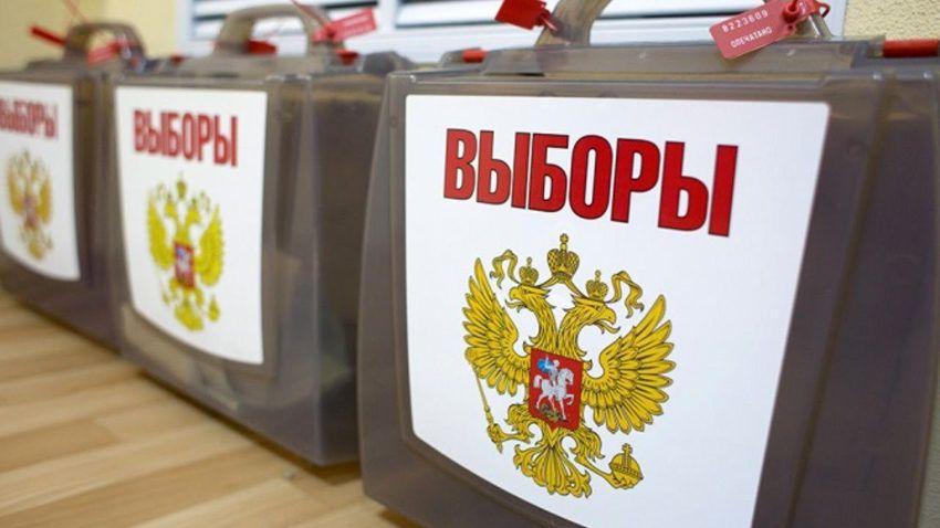 Президентские выборы - список кандидатов на пост президента России на выборах в 2018 году