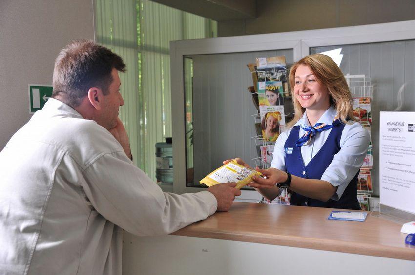 Работник почтовой связи в России