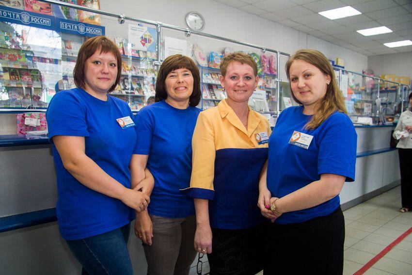 работники почты России