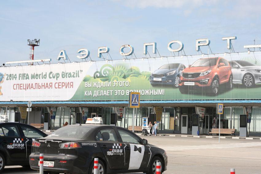 Стоимость такси из аэропорта в Нижнем Новгороде