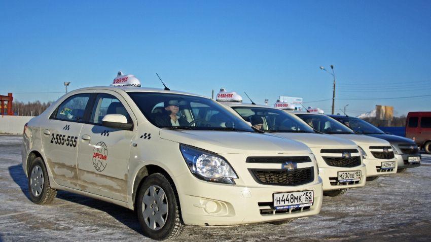 Такси в Нижнем Новгороде - номера телефонов, стоимость, заказать недорого