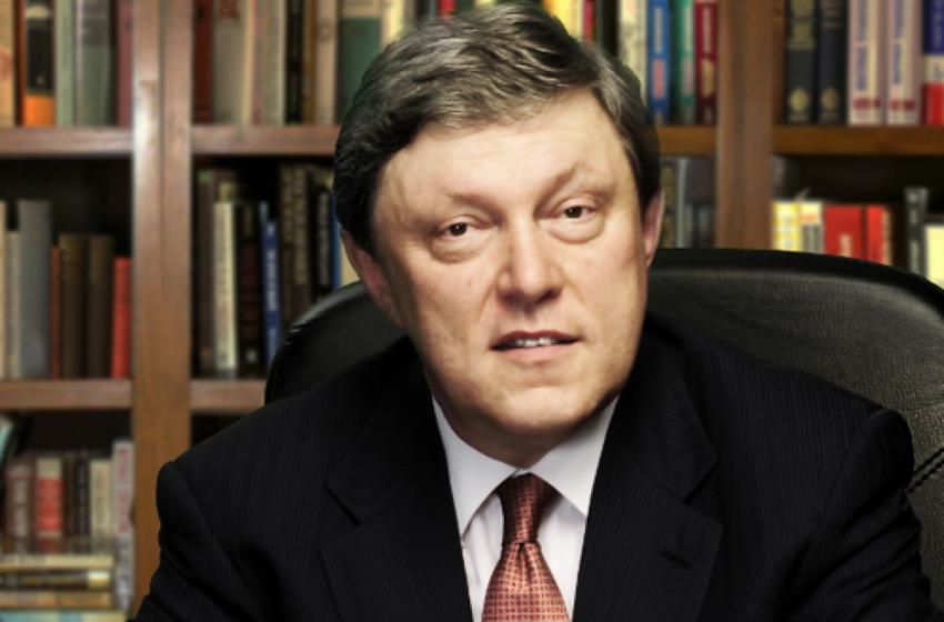 Григорий Алексеевич Явлинский - кандидат в президенты России в 2018 году