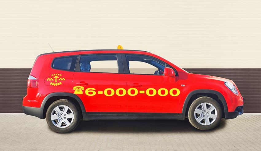 Такси 6000000 - таксомоторная служба в Санкт-Петербурге