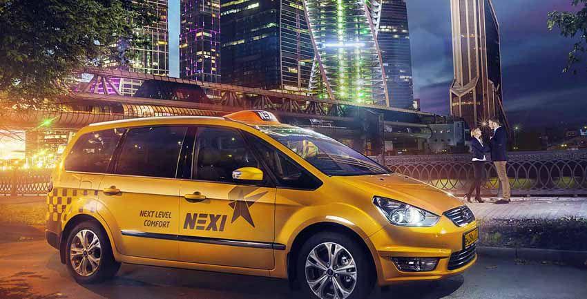 Nexi такси в Москве