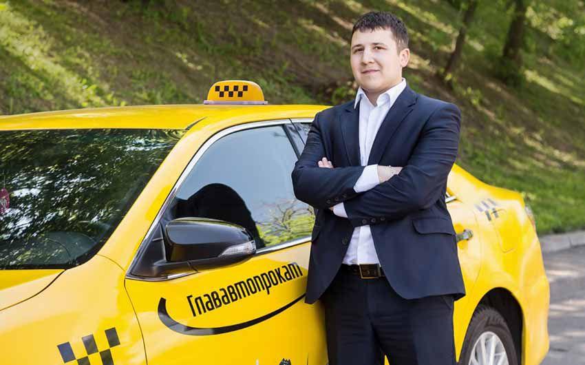 ГлавАвтоПрокат такси в Москве