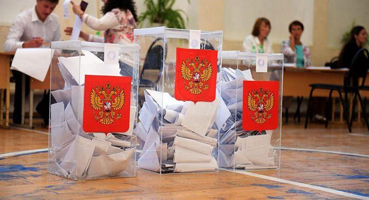 Как проходят выборы президента РФ