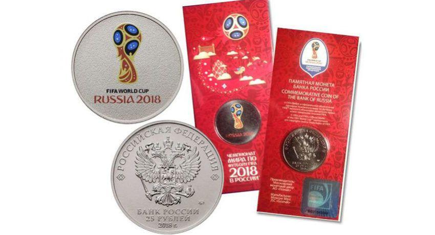 Юбилейные монеты к чемпионату мира по футболу 2018 года в России