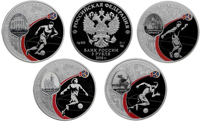 Памятные монеты из драгоценных металлов к ЧМ 2018