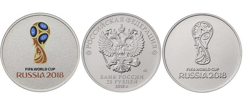 Памятные монеты к Чемпионату мира в России в 2018 году