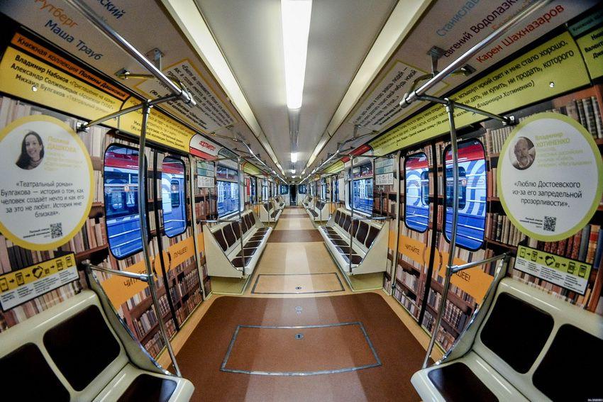 перспективы развития московского метрополитена
