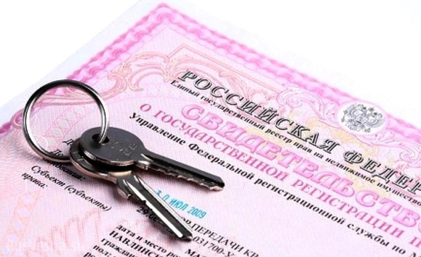 Регистрация недвижимости - продление приватизации до 2018 года