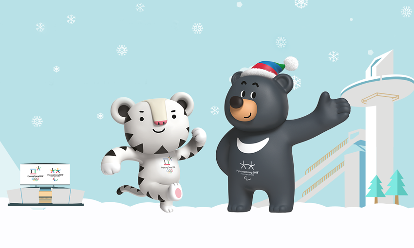 Символы зимней олимпиады 2018 года