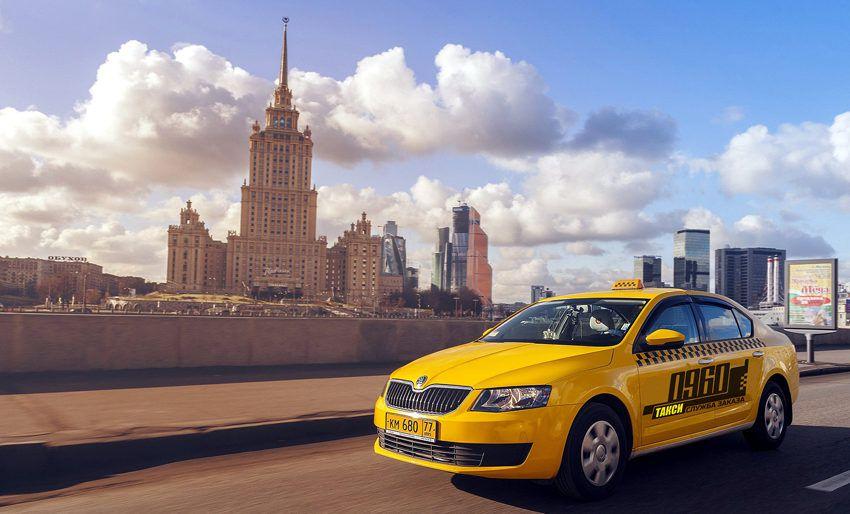 Такси в Москве - номера телефонов, стоимость, заказать недорого
