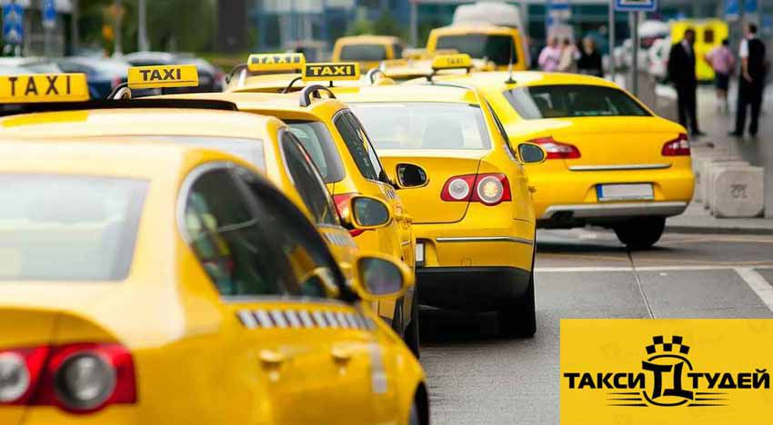 Такси Today