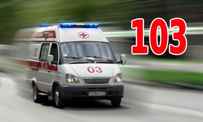 Скорая помощь в Ростове-на-Дону - как вызвать с мобильного телефона, с городского, частная скорая помощь