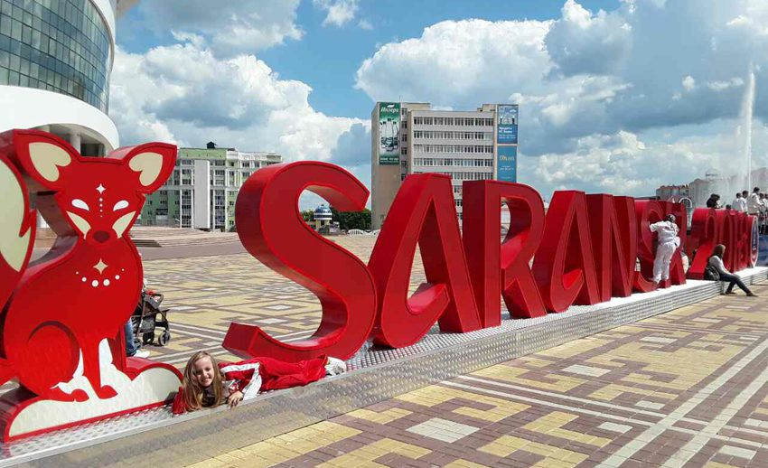 Саранск символ ЧМ 2018