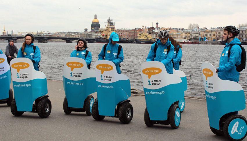 Я знаю город служба помощи туристам в СПб