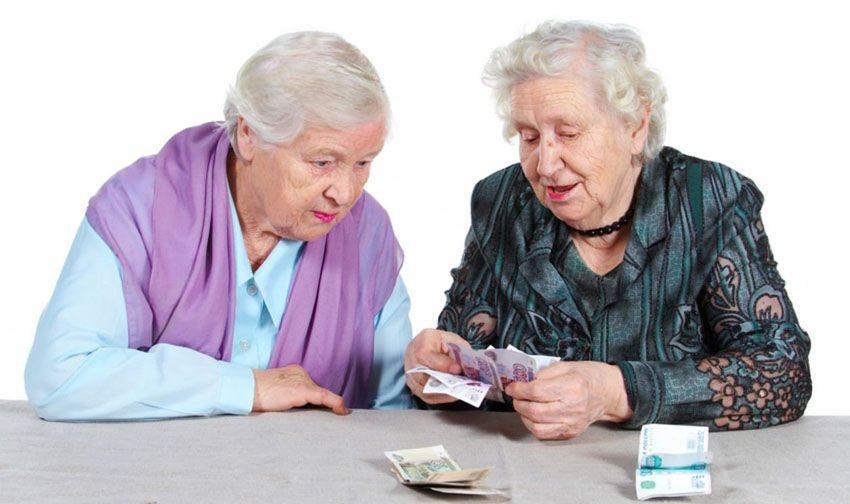 минимальная пенсия в 2018 году