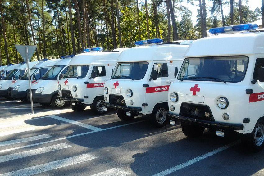 парк скорой помощи