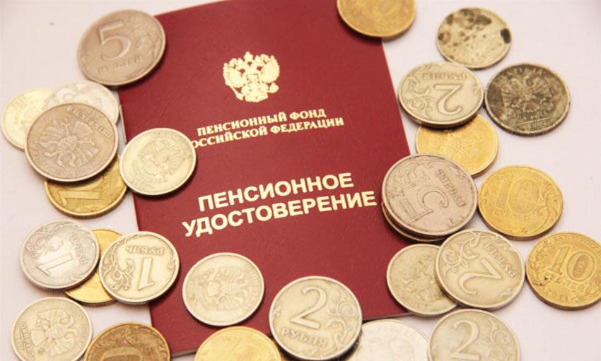 Какая будет в России в 2018 году пенсия - работающим пенсионерам, военным, индексация, размеры пенсии