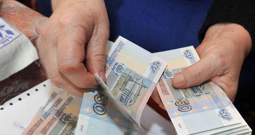 Пенсия по старости в 2018 году в России - индексация