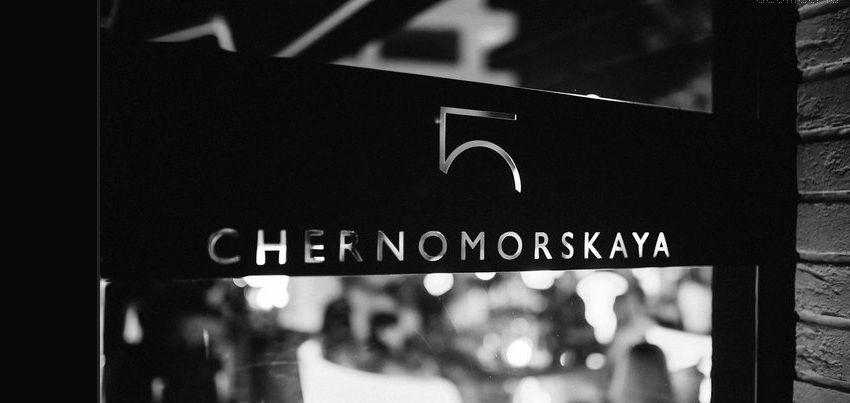 Ресторан Черноморская 5 в Сочи