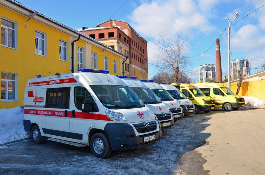 скорая медицинская помощь в Екатеринбурге - как вызвать с мобильного телефона