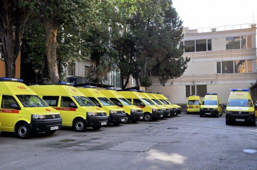 скорая медицинская помощь в Сочи