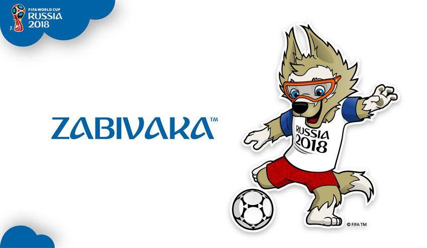 Волк Забивака - талисман чемпионата мира по футболу ЧМ-2018 года в России